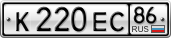 Связь по Bluetooth с САУВЗ. САУВЗ - автозапуск и автоподсос на карбюратор.